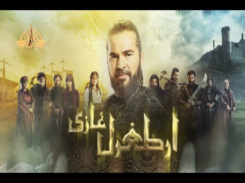 Watch Ertugrul Ghazi Urdu Season 3 Episode 4
