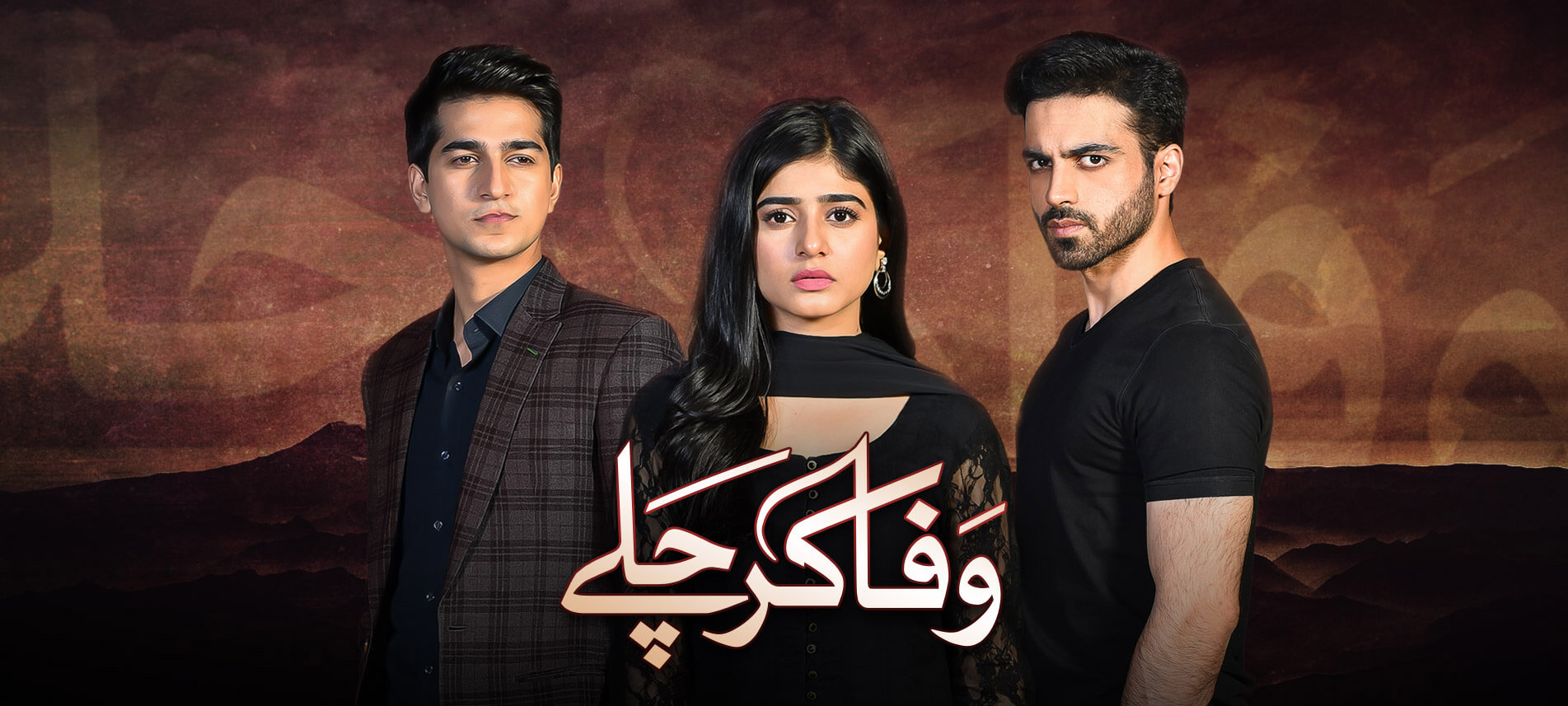 Watch Wafa Kar Chalay Episode 14