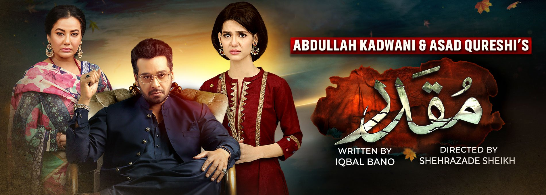 Muqaddar Episode 25 by Geo Tv - 3rd August 2020