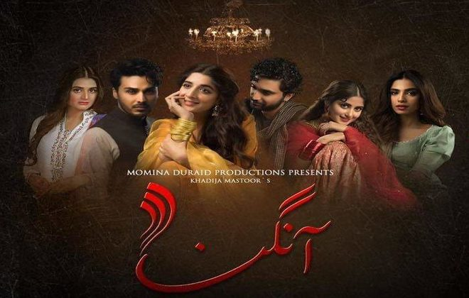 Watch Aangan Episode 4 by Hum Tv (Sajal Ali & Ahad Raza Mir, Ahsan Khan, Sonia Hussain)