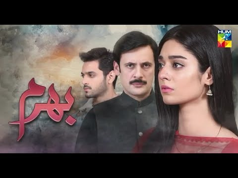 Watch Bharam Episode 37
