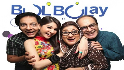 Watch BulBullay Season 2 Episode 7