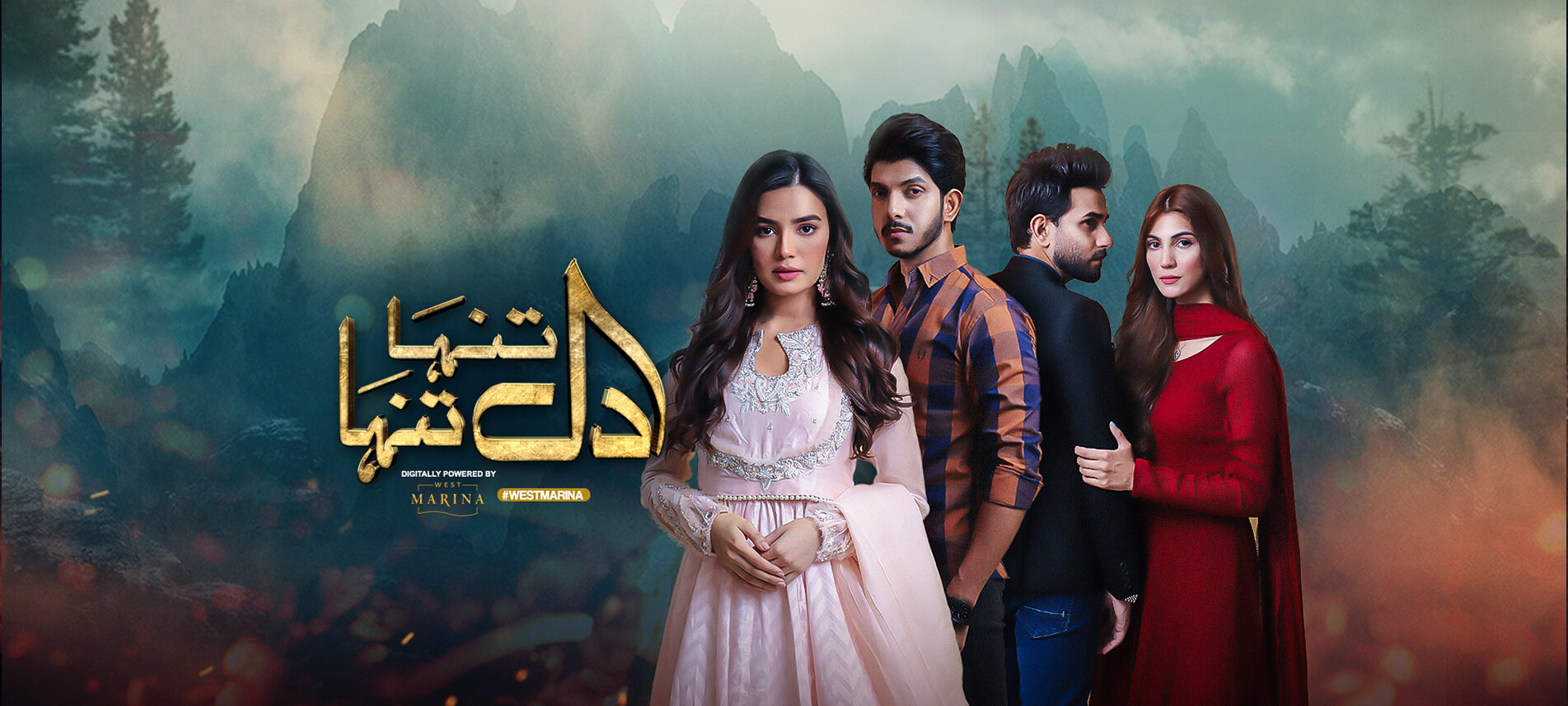 Dil Tanha Tanha Episode 30 Hum Tv Drama 25th February 2021