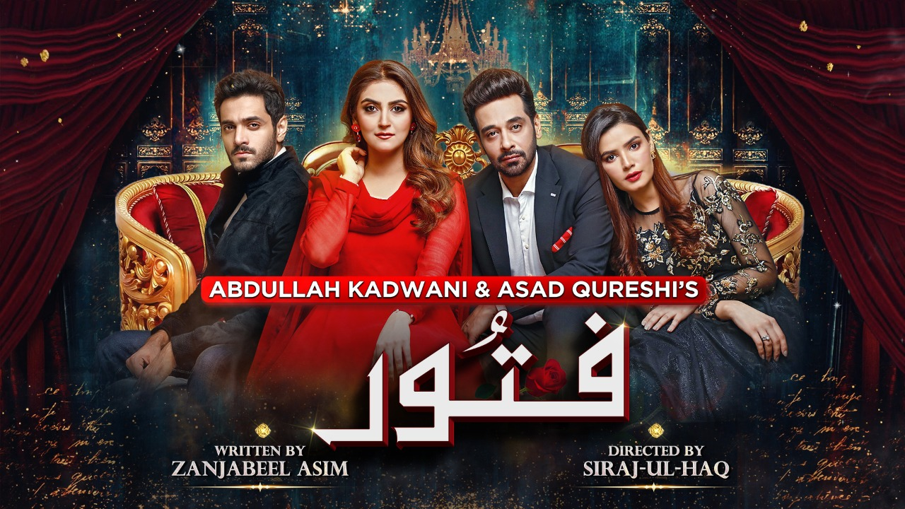 Watch Fitoor Episode 9 by Geo Tv - 18th February 2021 (Hiba Bukhari & Faysal Qureshi)