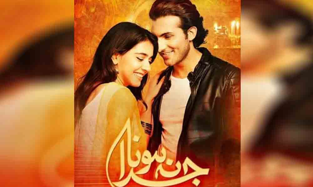 Watch Juda Na Hona Episode 9