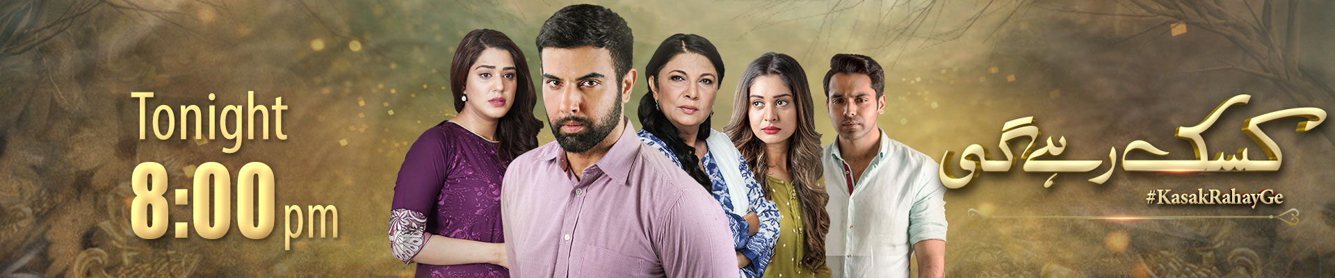 Watch Kasak Rahay Ge Episode 26