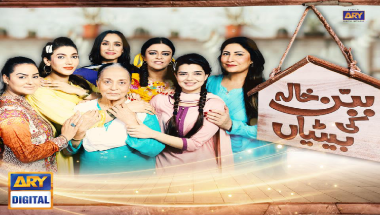 Watch Babban Khala ki Betiyan Episode 41