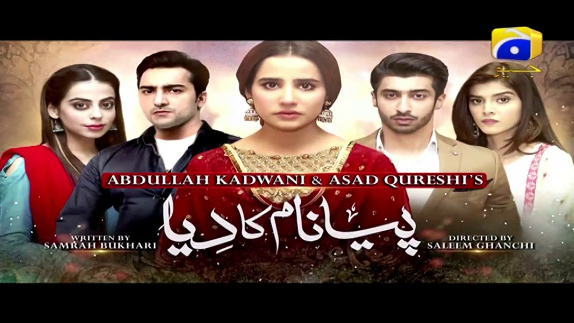 Watch Piya Naam Ka Diya Episode 31