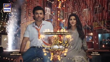 Watch Prem Gali Episode 29 by Ary Digital Drama 1st March 2021