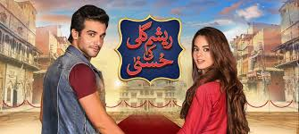 Watch Resham Gali Ki Husna Episode 25