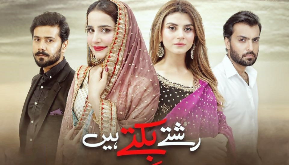 Watch Rishtay Biktay Hain Episode 19