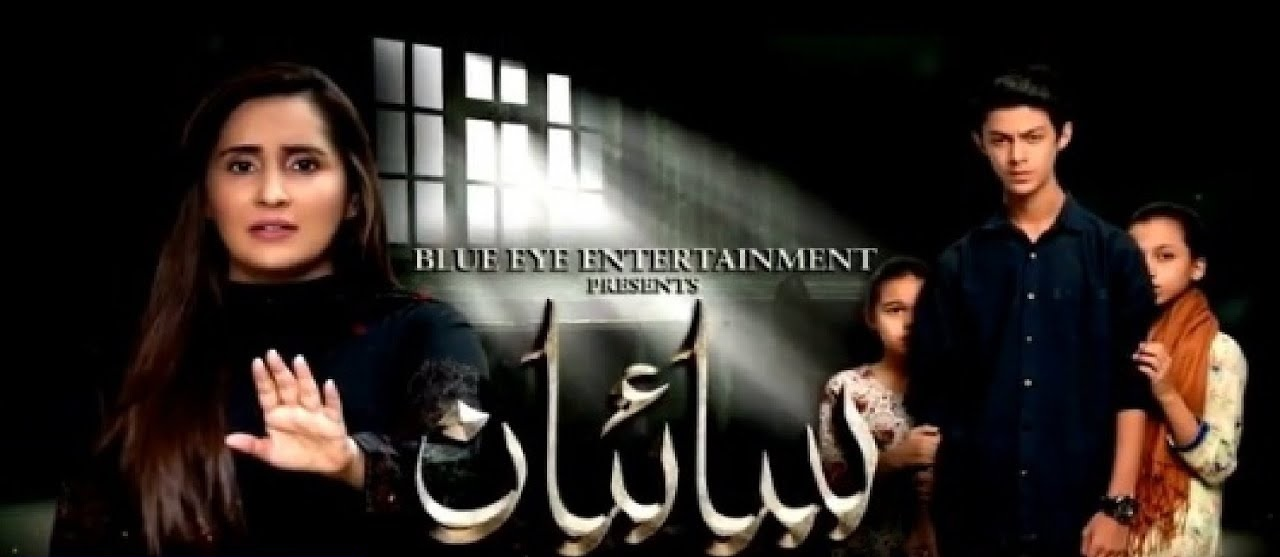 Watch Saibaan Episode 36
