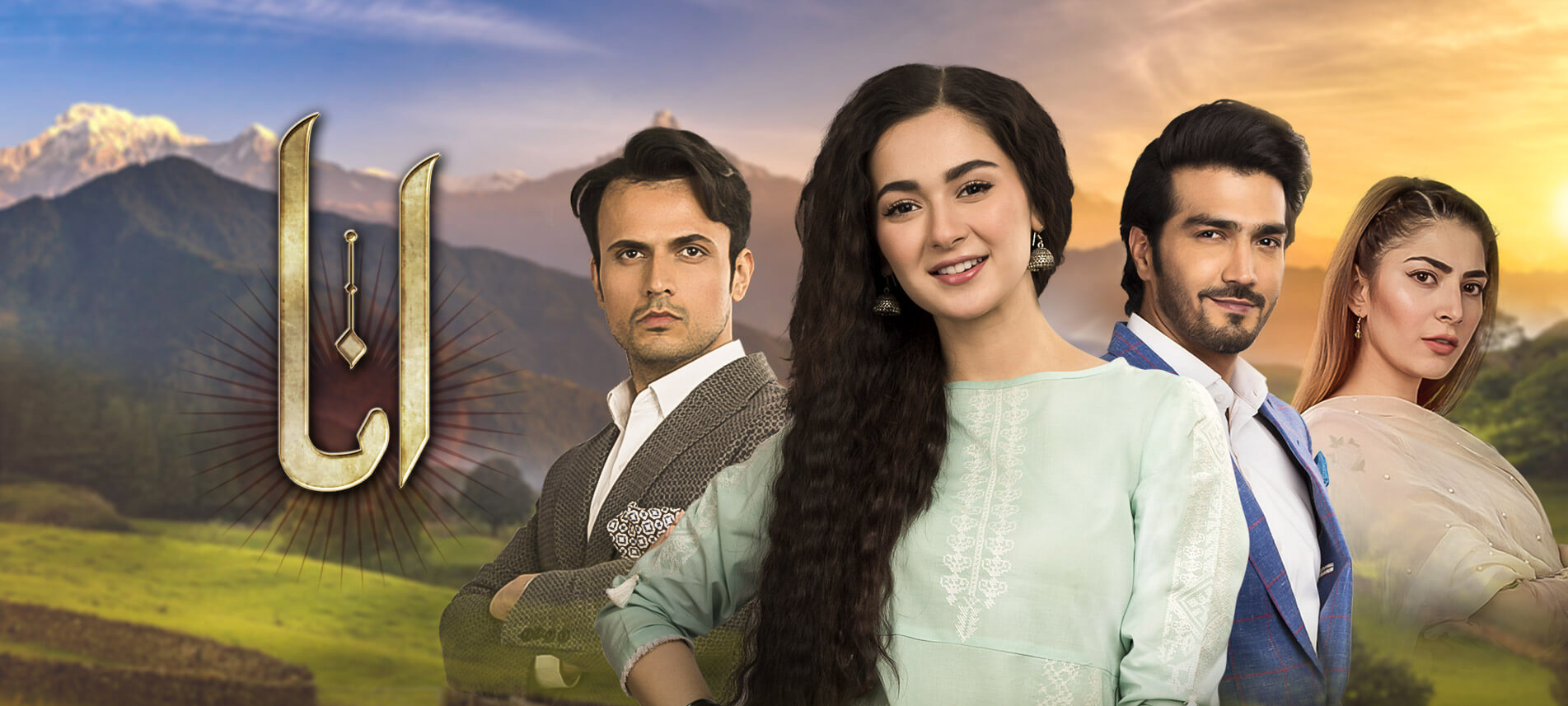 Watch Anaa Episode 13