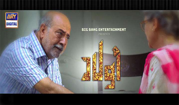 Watch Aulaad Episode 11 by Ary Digital Drama 2nd Marh 2021