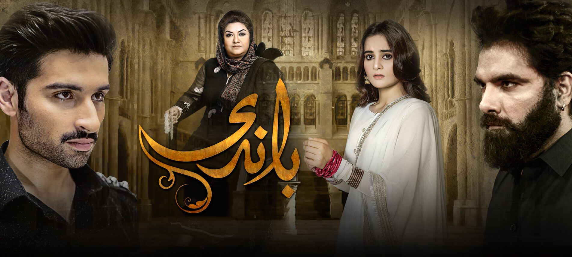 Watch Baandi Episode 31