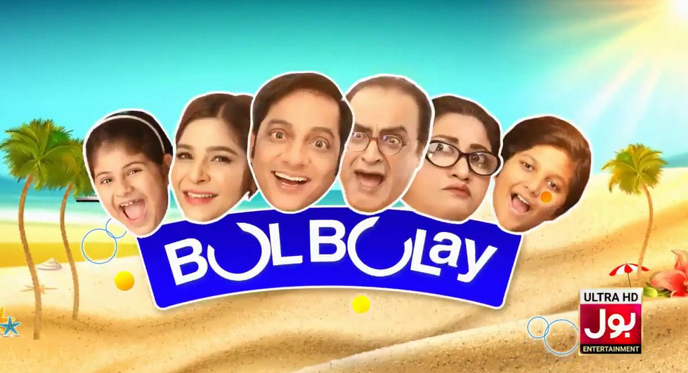 BulBullay Season 2 Episode 66