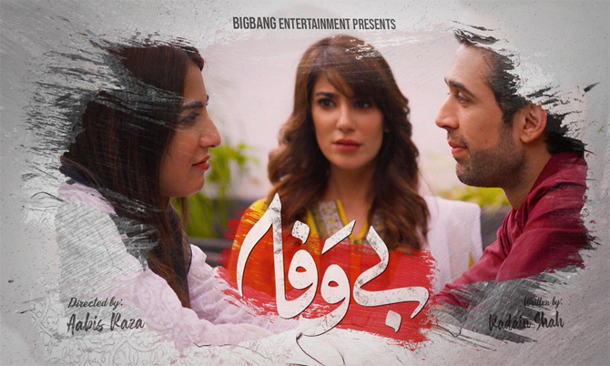 Watch Bewafa Episode 9