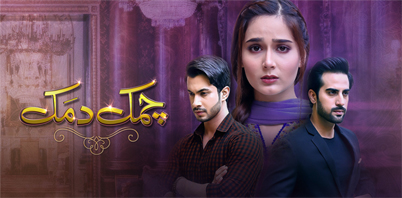 Watch Chamak Damak Episode 101 Hum Tv Drama 5th March 2021