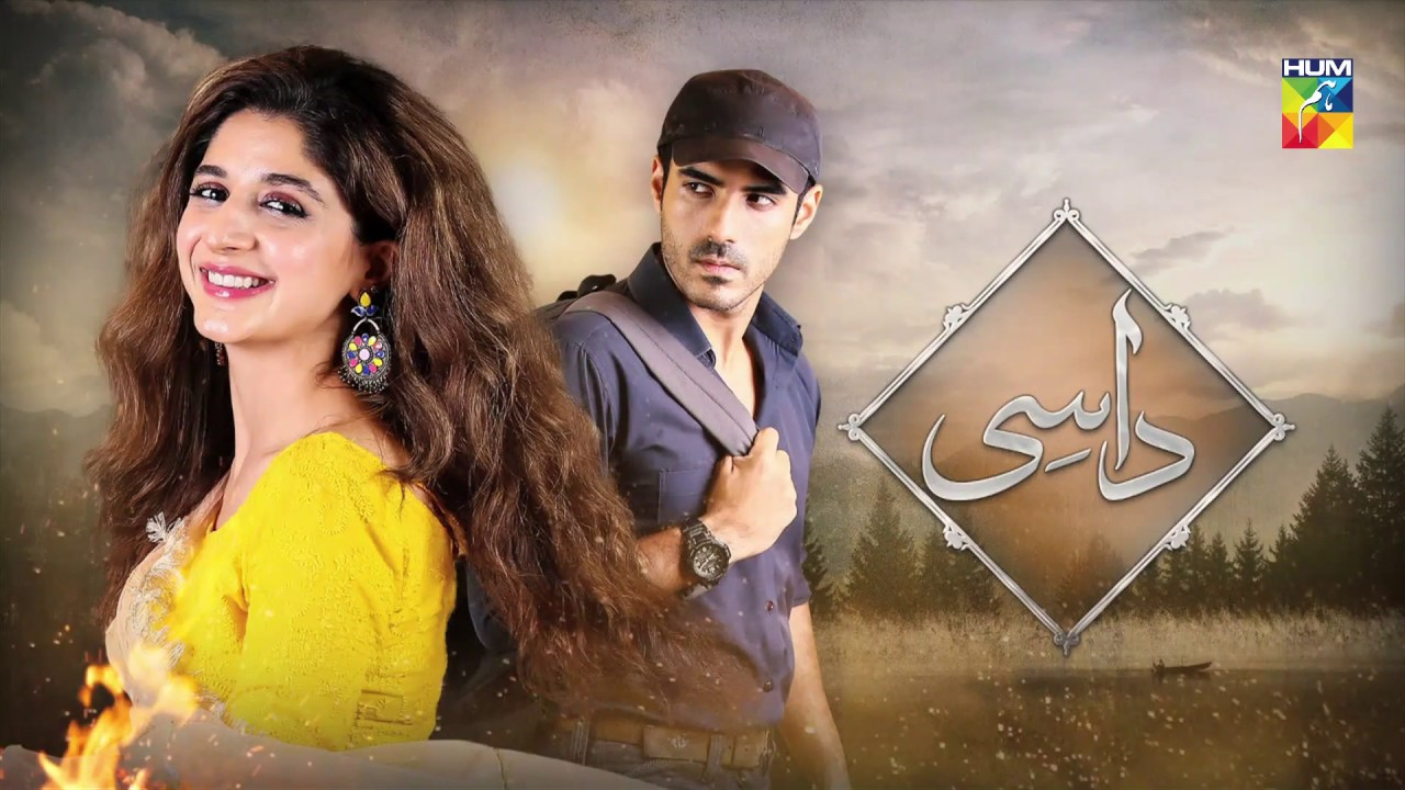 Watch Daasi Episode 4