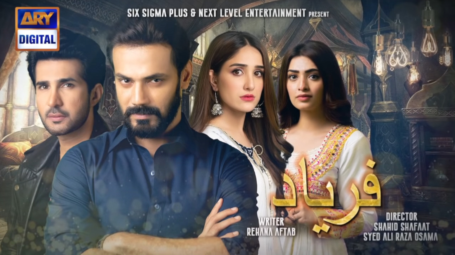 Watch Faryaad Episode 54 by Ary Digital 4th April 2021 (Zahid Ahmed, Aiza Awan, Nawal Saeed)
