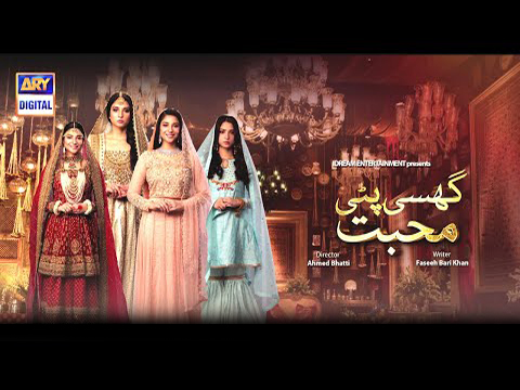 Watch Ghisi Piti Mohabbat Episode 25 Ary Digital 21st January 2021