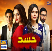Watch Hasad Episode 9 and Episode 10