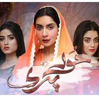 Watch Hoor Pari Episode 18