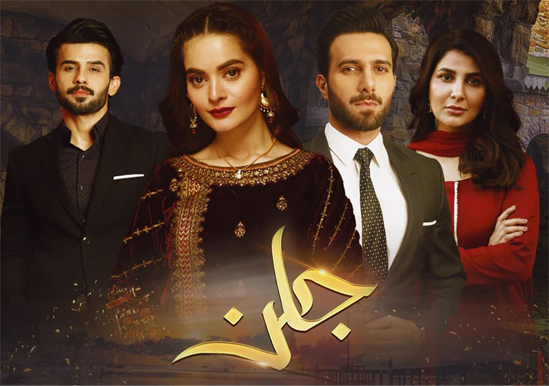Watch Jalan Episode 8 Ary Digital Drama 5th August 2020