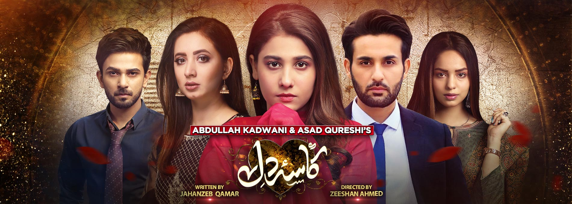 Watch Kasa-e-Dil Episode 18 Geo Tv Drama 1st March 2021 (Hina Altaf, Komal Khan & Affan Waheed)