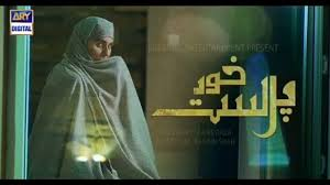 Watch Khudparast Episode 23