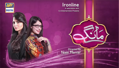 Watch Maang Episode 9 Ary Digital Drama
