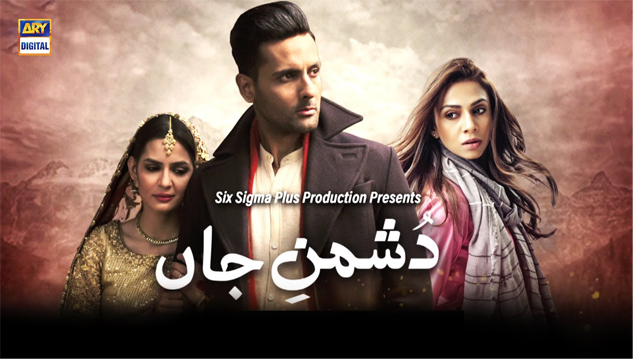 Dushman-e-Jaan Episode 4 By Ary Digital - 4th June 2020