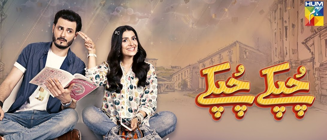 Watch Chupke Chupke Episode 30 by Hum Tv (Ayeza Khan & Osman Khalid Butt) 13th May 2021