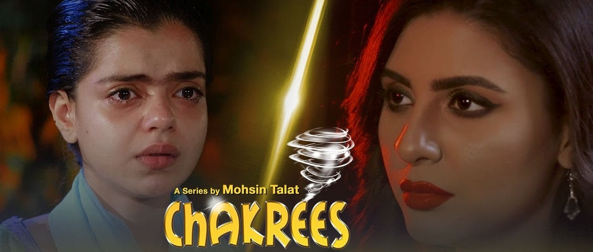 Watch Chakrees Episode 7 Pakistani Drama