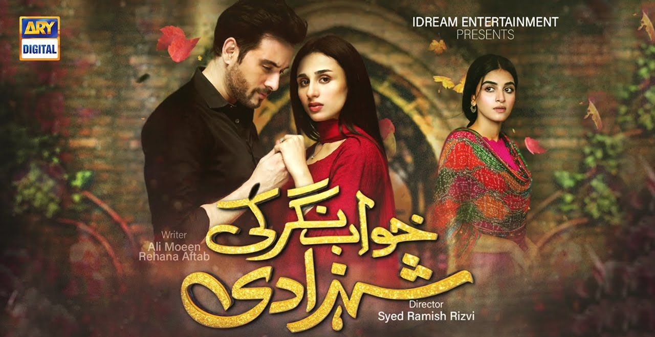 Watch Khwaab Nagar Ki Shehzadi Episode 9 by Ary Digital Drama