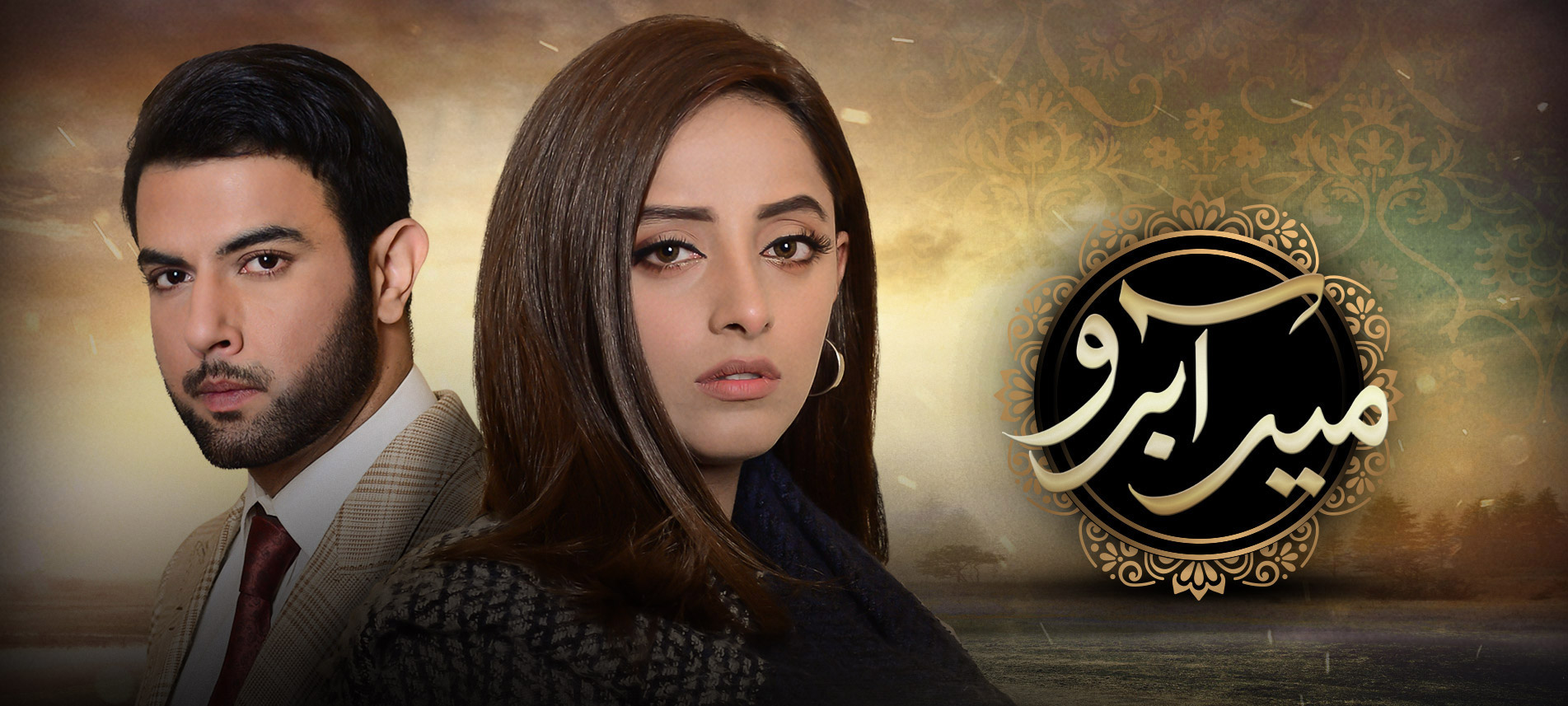 Watch Meer Abru Episode 13