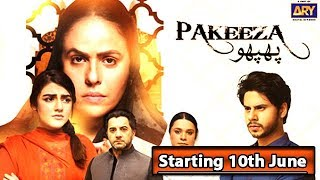 Watch Pakeeza Phuppo Episode 2