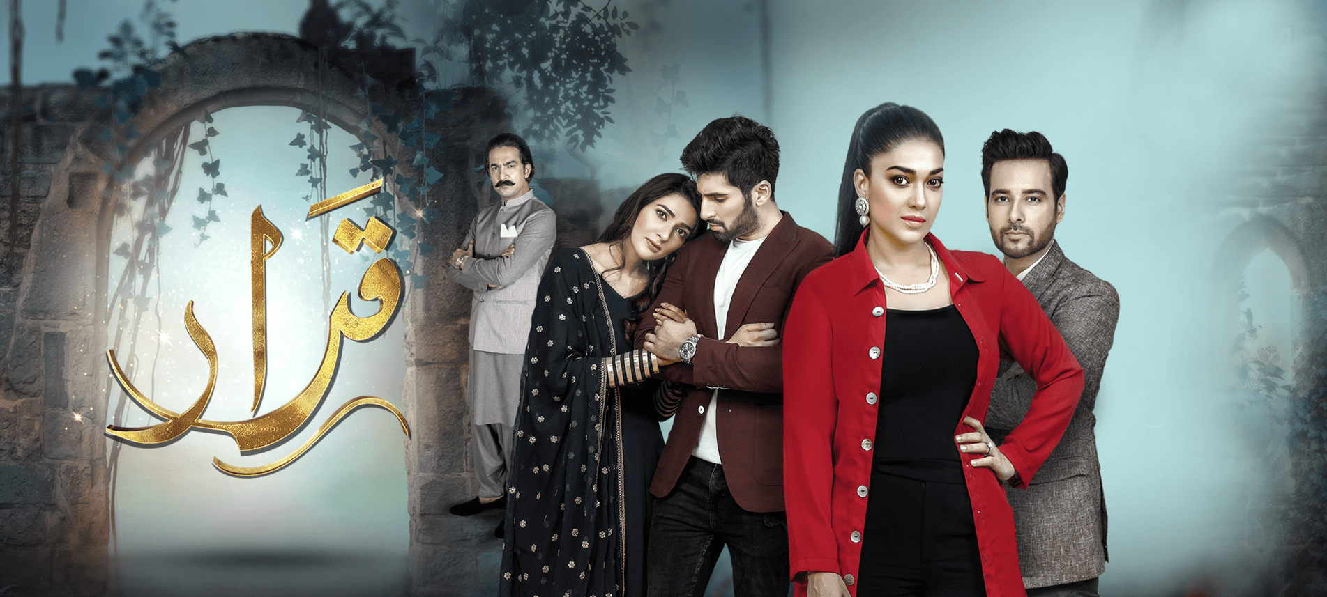 Watch Qarar Episode 18 by Hum Tv 7th March 2021 (Mikaal Zulfiqar, Sanam Jang, Muneeb Butt, Rabab Hashim,)
