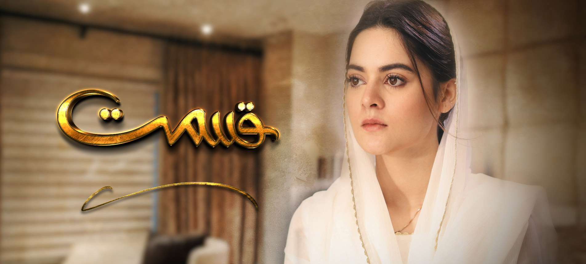 Watch Qismat Episode 6