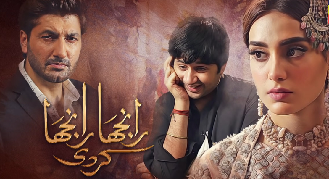 Watch Ranjha Ranjha Kardi Episode 25