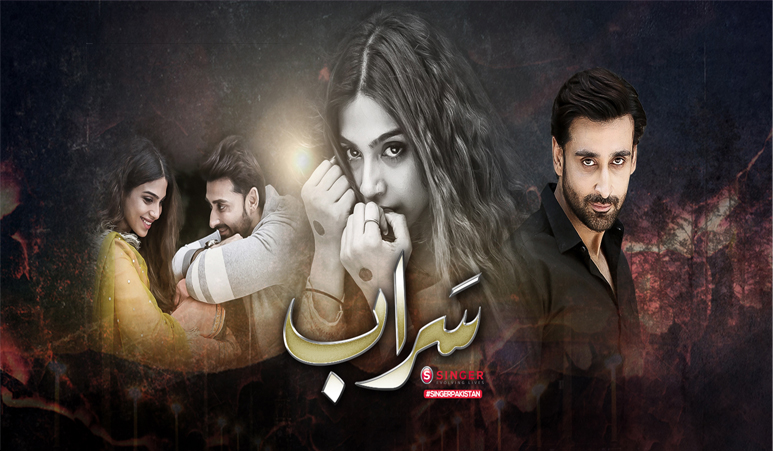 Saraab Episode 28 by Hum Tv Drama 25th February 2021