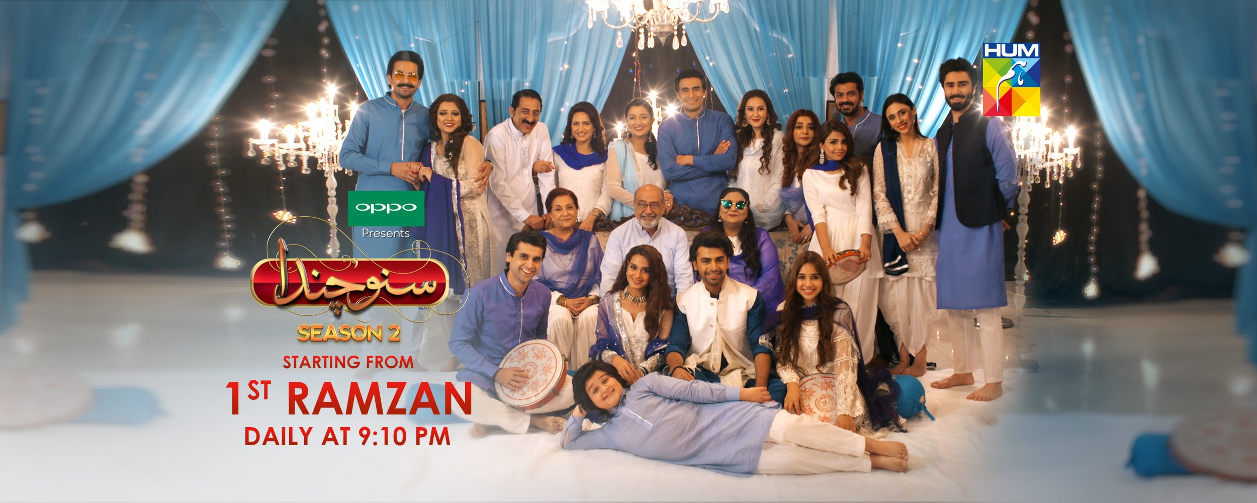 Suno Chanda Season 2
