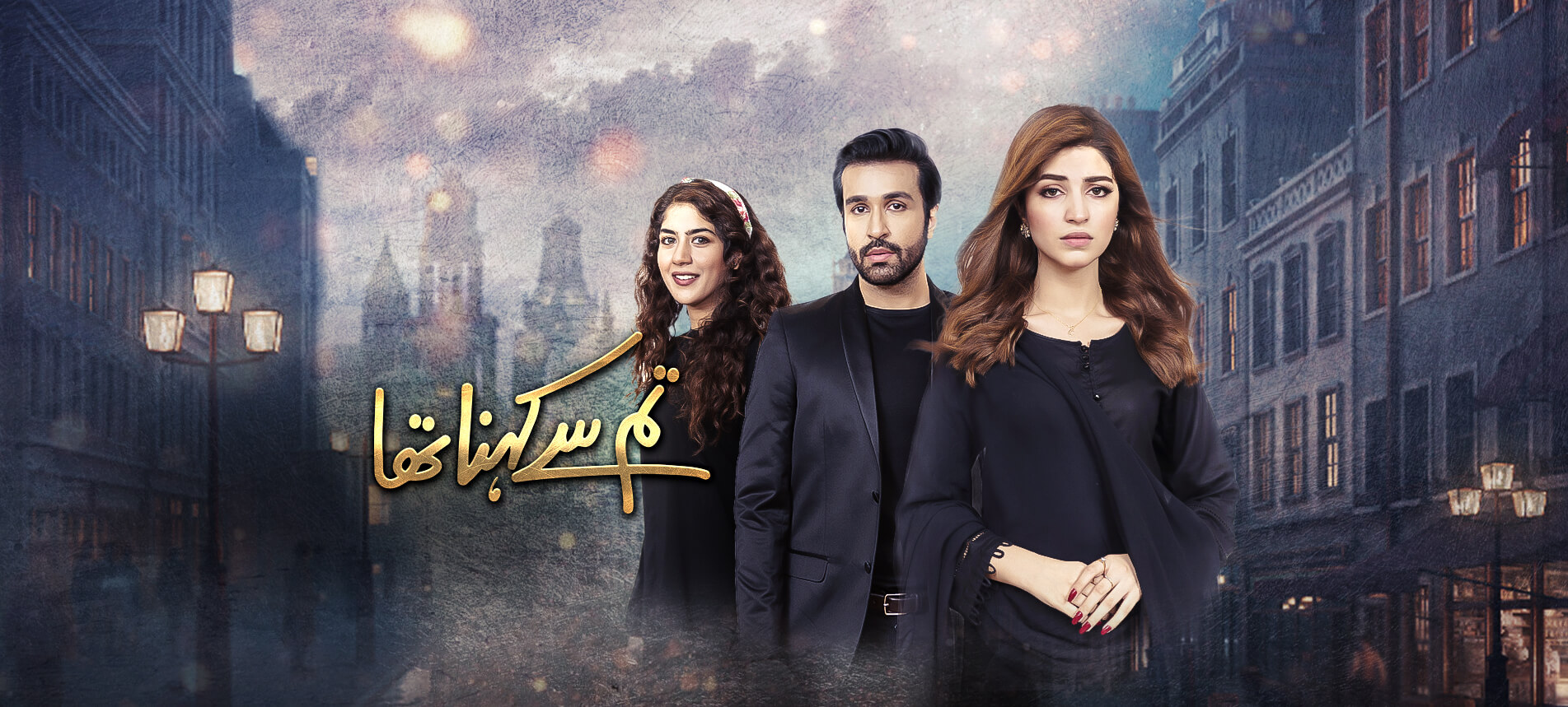 Watch Tum Se Kehna Tha Episode 29 Hum Tv Drama 2nd March 2021