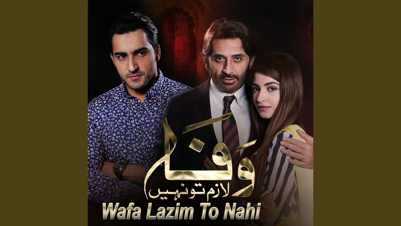 Watch Wafa Lazim To Nahi Episode 22