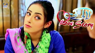 Watch Lali Ki Love Story Telefilm