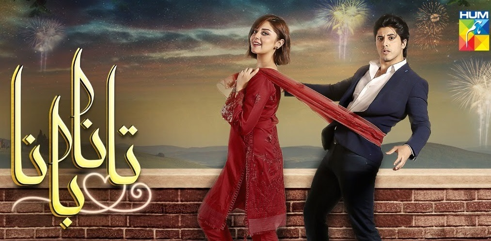 Watch Tanaa Banaa Episode 17 by Hum Tv (Alizeh Shah & Danyal Zafar) 30th April 2021