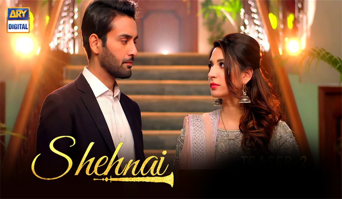 Watch Shehnai Episode 7 by Ary Digital (Ramsha Khan & Affan Waheed) 16th April 2021