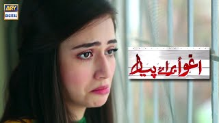 Aghwa Baraye Pyar by Ary Digital (Sana Javed)